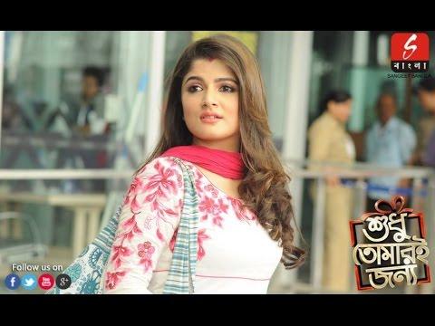 besharam actress image OinM8