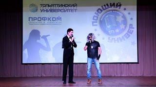 ТГУ SHOW: Гала-концерт 4-го открытого вокального конкурса «Поющий универ» 1 часть