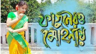 Fagunero Mohonay    Bhoomi Band    Dance Cover    Nayanmani Karmakar