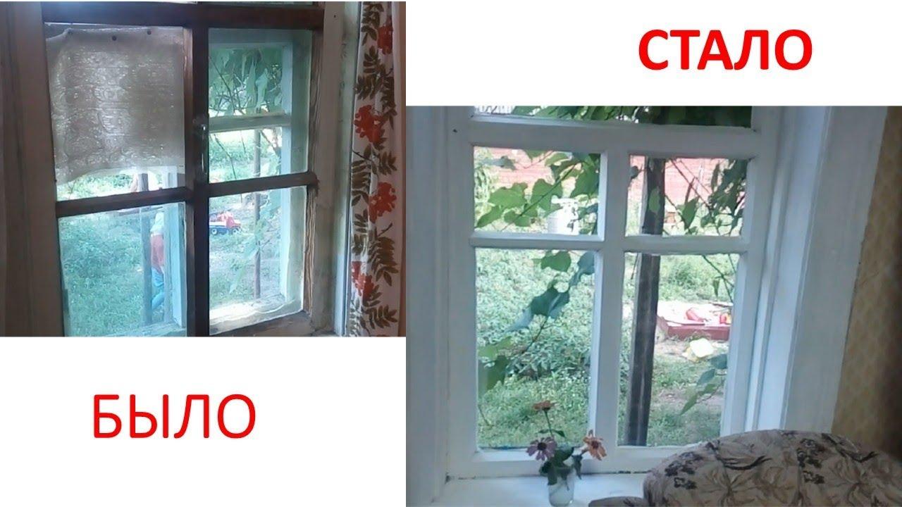 Как отремонтировать деревянные окна своими руками фото 326