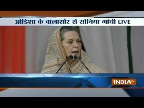 Sonia Gandhi addressing Rally at Balasore(Orissa)