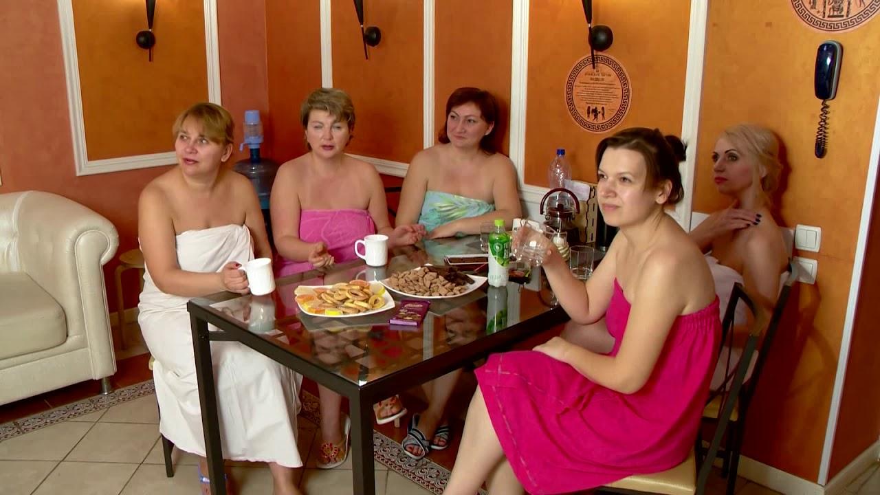Как подготовиться к посещению бани