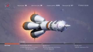 «Союз МС». 9 минут до космоса