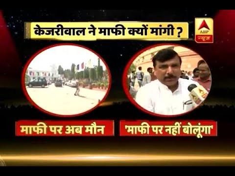 Kaun Jitega 2019: Arvind Kejriwal's sorry indicates a case of 'Hit and Run'