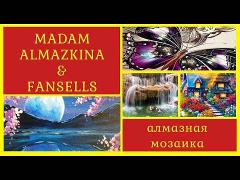 Магазин FANSELLS!!! В одной посылке 6 алмазных картин!!! Обзор на картины от нового продавца!