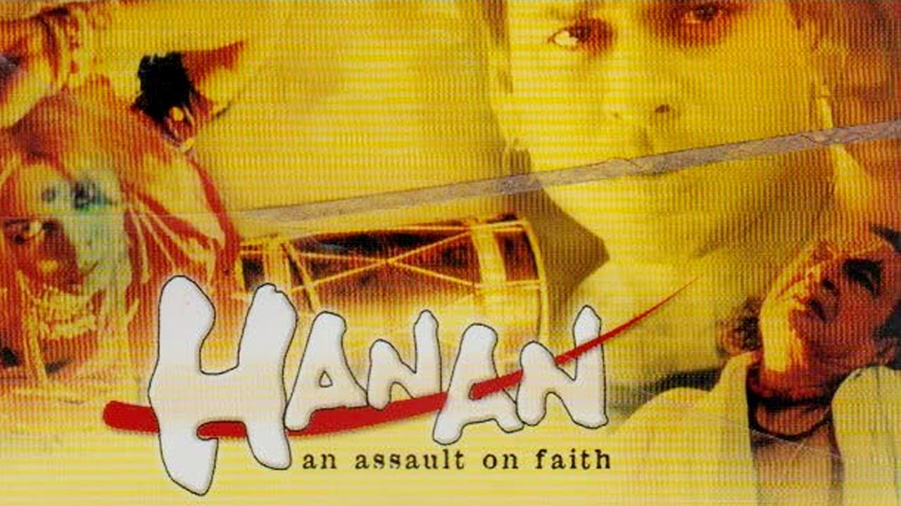 Hanan (2004) Full Hindi Movie | Manoj Bajpayee, Sonali Kulkarni, Makrand Deshpande, Sayaji Shinde