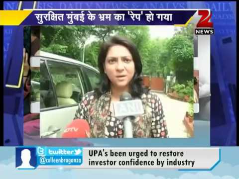 Zee News: Daily News and Analysis (Episode August 23)