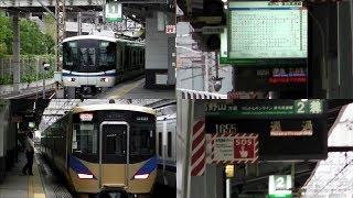 堺東駅1番のりばで泉北準急が12000系「泉北ライナー」の通過待ち