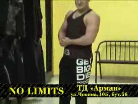 Магазин спортивной одежды «No Limits» | Павлодар