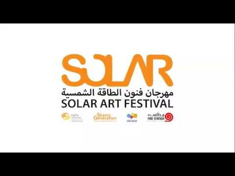 2017 Solar Art Festival