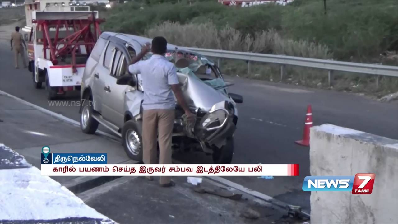 6 dead in two different accidents near Kovilpatti | News7 Tamil