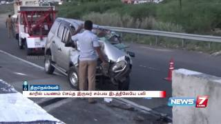Video 6 dead in two different accidents near Kovilpatti | News7 Tamil download MP3, 3GP, MP4, WEBM, AVI, FLV April 2018