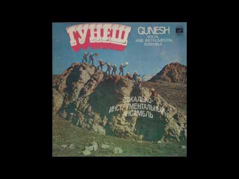Гунеш / Gunesh - Акжа Кепдери 1980