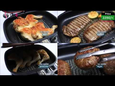 dessini double sided grill pan non stick double sided grill pan youtube. Black Bedroom Furniture Sets. Home Design Ideas