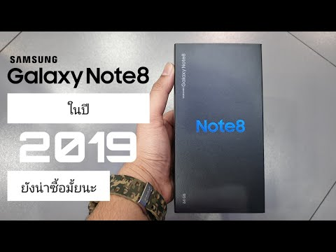 Repeat RMM Bypass s8 s8+ Note 8 all samsung working method