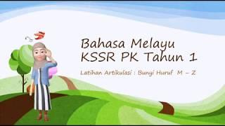Bahasa Melayu KSSR PK Tahun 1 (Bunyi Huruf M hingga Z)