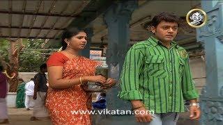 Thirumathi Selvam Episode 1259, 22/10/12