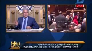 فيديو.. نائب يوضح حقيقة الخلاف بين أعضاء البرلمان ووزير الزراعة بسبب «وضع اليد»