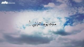 Der Heilige Quran |  Surah AlFatiha