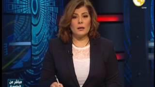فادي عيد :  كيف تلاعبت الحكومة العالمية بأردوغان وتوجهها الجديد بالكويت