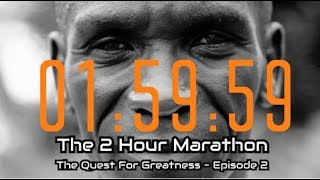 The 2 HOUR MARATHON || THE QUEST FOR GREATNESS || EPISODE 2 || INEOS 1:59 CHALLENGE