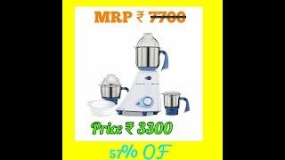 Preethi Blue Leaf Diamond 750-Watt Mixer Grinder, 3-Piece, Blue/White
