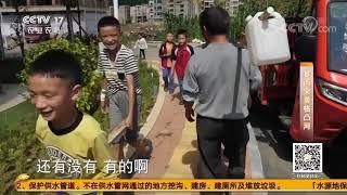 《攻坚日记》 20200727 暴雨突袭格凸河|CCTV农业 - YouTube
