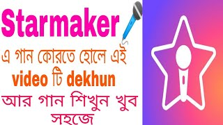 Starmaker how to use,Learn how to sing at the starmaker, screenshot 5