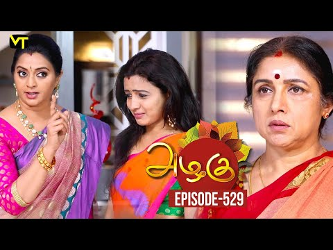 Azhagu Tamil Serial latest Full Episode 529 Telecasted on 14 Aug 2019 in Sun TV. Azhagu Serial ft. Revathy, Thalaivasal Vijay, Shruthi Raj and Aishwarya in the lead roles. Azhagu serail Produced by Vision Time, Directed by Selvam, Dialogues by Jagan. Subscribe Here for All Vision Time Serials - http://bit.ly/SubscribeVT   Click here to watch:  Azhagu Full Episode 528 https://youtu.be/qxhHtHQz3cI  Azhagu Full Episode 527 https://youtu.be/RnecQjFUXOE  Azhagu Full Episode 526 https://youtu.be/QlOLg9XpHls  Azhagu Full Episode 525 https://youtu.be/LJV2EWgMZgQ  Azhagu Full Episode 524 https://youtu.be/xBE1Coqf1ME  Azhagu Full Episode 523 https://youtu.be/2q53SVhY_bA  Azhagu Full Episode 522 https://youtu.be/1vm0eFi1bww  Azhagu Full Episode 521 https://youtu.be/G9zxpLF_JSU  Azhagu Full Episode 520 https://youtu.be/XUKv5ZnGg1M  Azhagu Full Episode 519 https://youtu.be/tELFSpw6YFI  Azhagu Full Episode 518 https://youtu.be/rlb5w8rTeeE  Azhagu Full Episode 517 https://youtu.be/CPhUrLoQ9Lw  Azhagu Full Episode 516 https://youtu.be/PAsoEifIeto   For More Updates:- Like us on - https://www.facebook.com/visiontimeindia Subscribe - http://bit.ly/SubscribeVT
