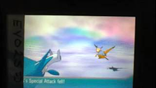 Live Capture Shiny Latias