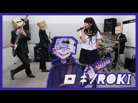 『ロキ』をバンドで演奏してみた☆【TABもあるよ♪】