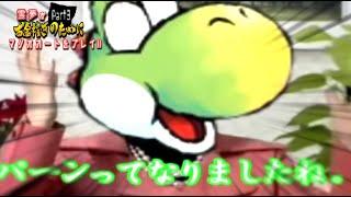 【ゆっくり実況】霊夢がお金稼ぎのためマリオカートをプレイ!! part3 thumbnail