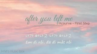 [Vietsub] Acourve - After you leave me (너가 떠나고)