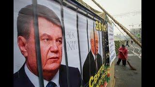 Бегство в Крым: кто помог Януковичу?