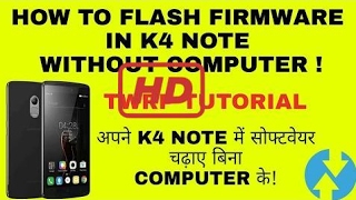 Root Lenovo K4 Note With New Method 2017 April || No Lafra || No Tenson