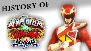Download Video History of Power Rangers Dino Force Brave MP3 3GP MP4