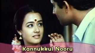 Kannukkul Nooru - Satyaraj, Amala, Raja - Vedham Pudhithu - Tamil Romantic Song