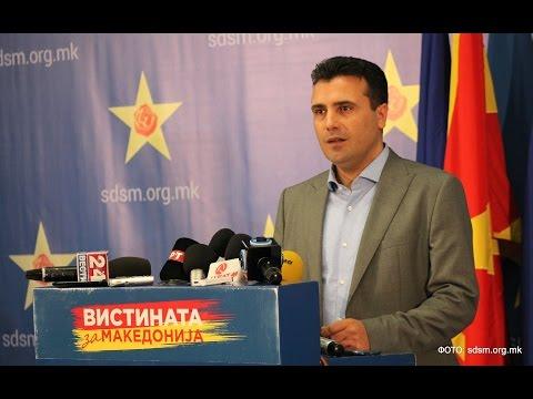 Оставка на Груевски и избори со нова Влада