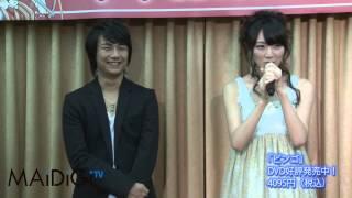 アイドルグループ「AKB48」の松井咲子さんが12月9日、ヒロインとして出...