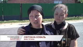 На Вінниччині онук екс-голови РДА збив дитину та втік