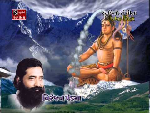 Shiv Chalisa Niranjan Pandya Shivratri Special