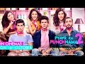 Pyaar Ka Punchnama 2 Official Releasing 16th October 2015