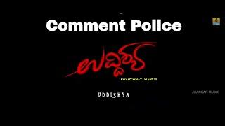 Uddishya   Comment Police   Episode 3   Rapid Rashmi   RR Productions