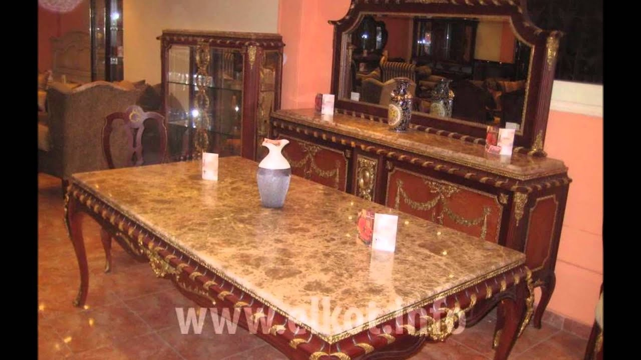 ElKot Egyptian Furniture Store In Alexandria, (www.elkot.info) :: 2014   2015 Collection   YouTube