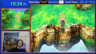 DQ 1-9: Dragon Quest 6 (DS)