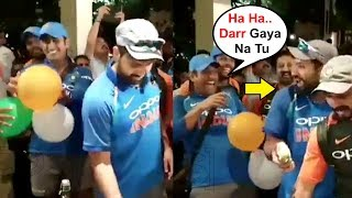 MS Dhoni PRANK On Rohit Sharma After Winning Series Against West Indies 2018