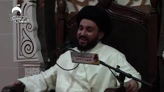 السيد محمد القصاب - لماذا حذفت حي على خير العمل من الأذان
