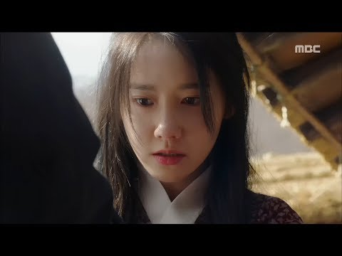 [The King in Love]왕은 사랑한다ep.05,06 Im Yoona, bagyeongun of 'followed' in the arm a tattoo. 20170724