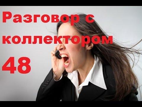 Банкоголик - Новости банков