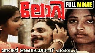 Malayalam Full Movie LORRY (1980)   Full Length Malayalam Movie   Malayalam Romantic Movie